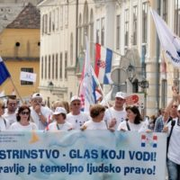 Foto: Politikaplus | Prizor s ovogodišnjeg prosvjeda