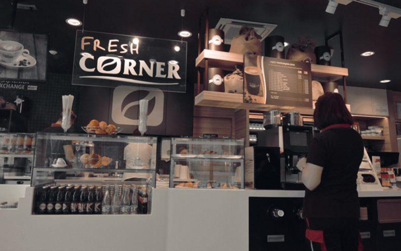 Ina - Fresh corner